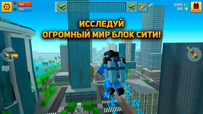 Block City Wars 02