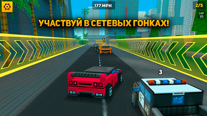 Block City Wars 03