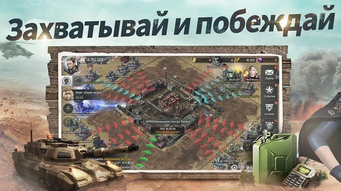 Crossfire Warzone 02