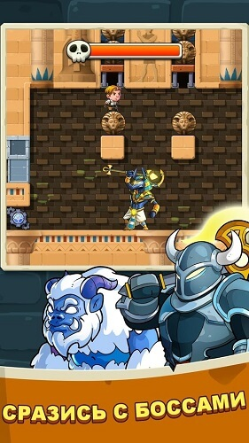 Diamond Quest 2 03