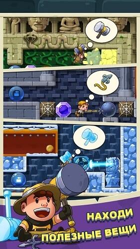 Diamond Quest 2 04