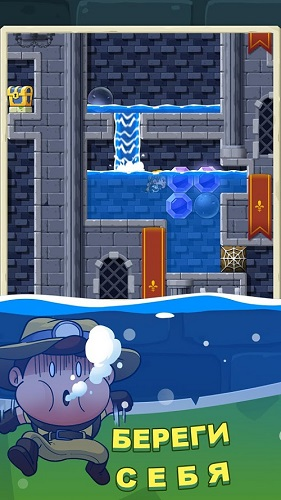 Diamond Quest 2 05