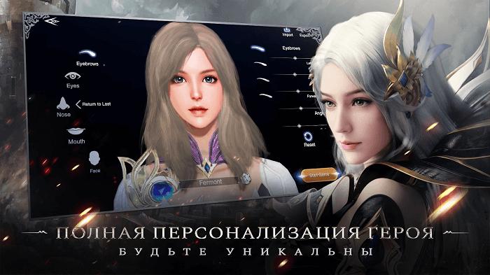Forsaken World Gods and Demons 01