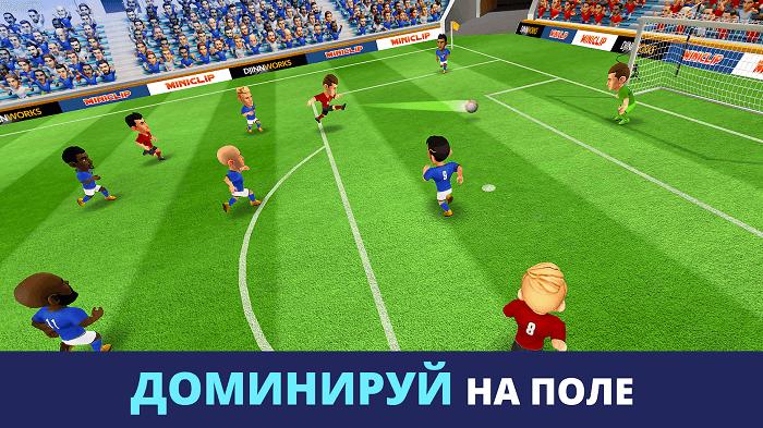 Mini Football 02