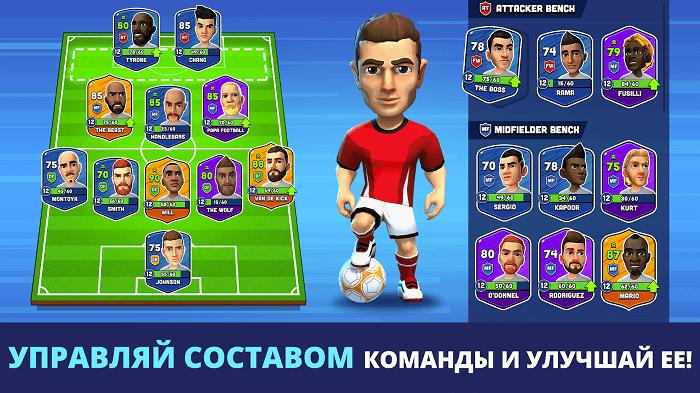 Mini Football 03