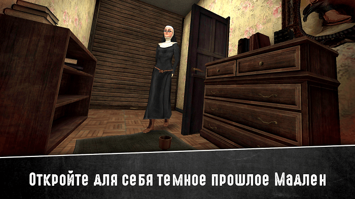 Evil Nun 2 Origins 01