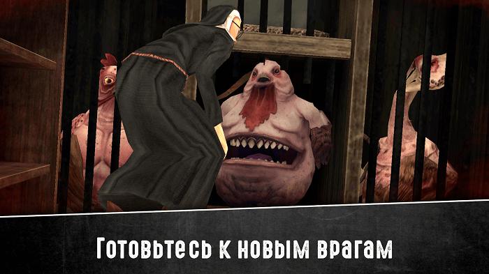 Evil Nun 2 Origins 02