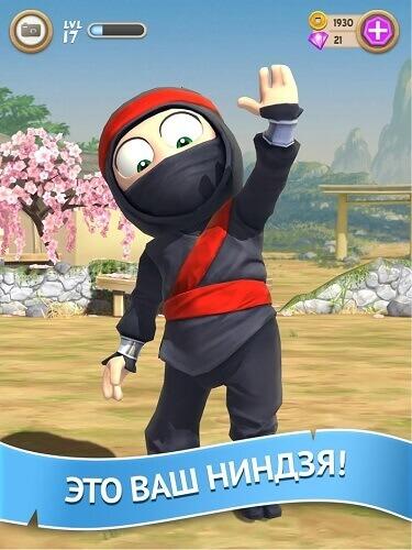 Clumsy Ninja 01