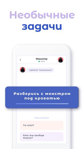 А4-Чатик-02