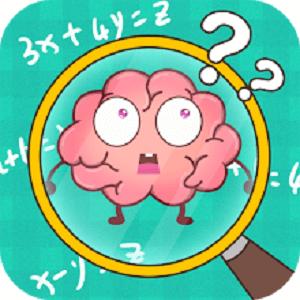 Brain-Go-2