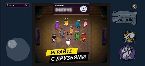 Suspects-Таинственный-особняк-01