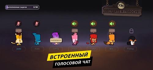Suspects-Таинственный-особняк-02