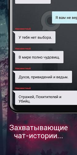 Взахлёб-01