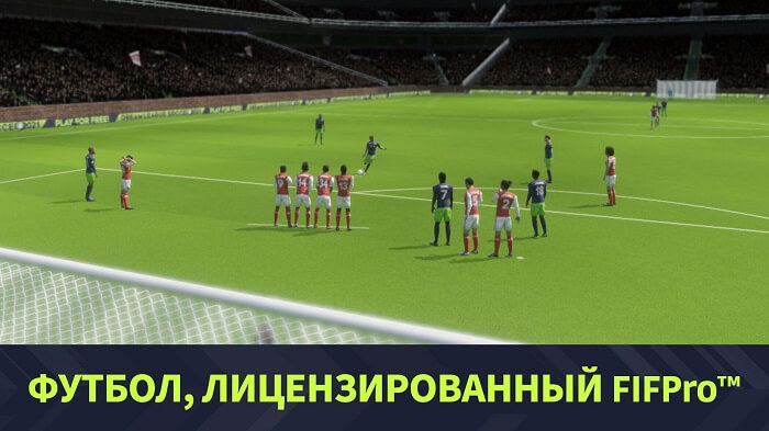 Dream League Soccer 2021-01