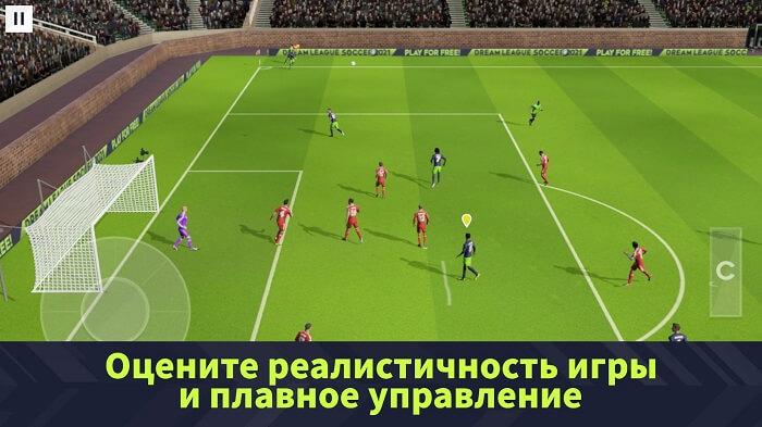 Dream League Soccer 2021-02
