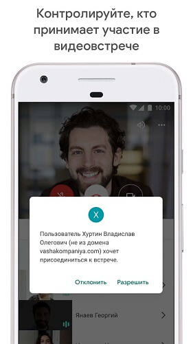 Google Meet-02