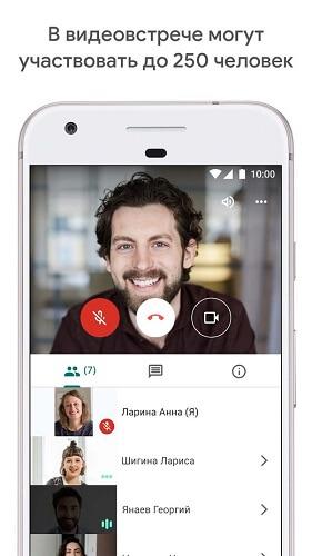 Google Meet-03