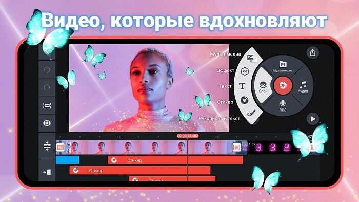KineMaster-01