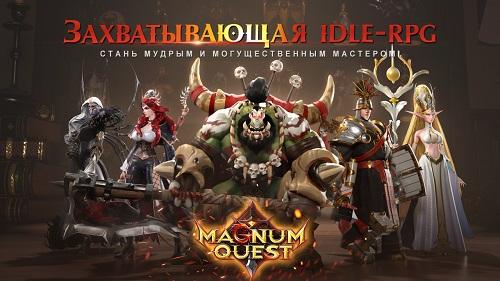 Magnum-Quest-01