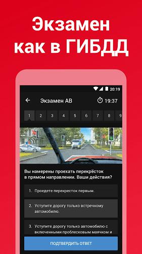 Дром ПДД 2021-03