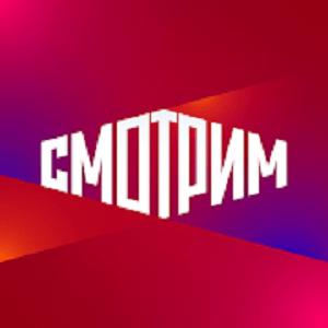 Смотрим.ру
