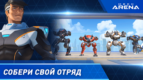 Mech Arena Robot Showdown-01