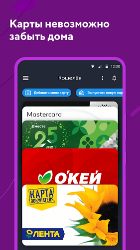 Кошелёк-02