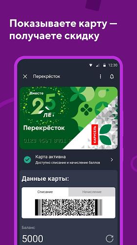Кошелёк-03