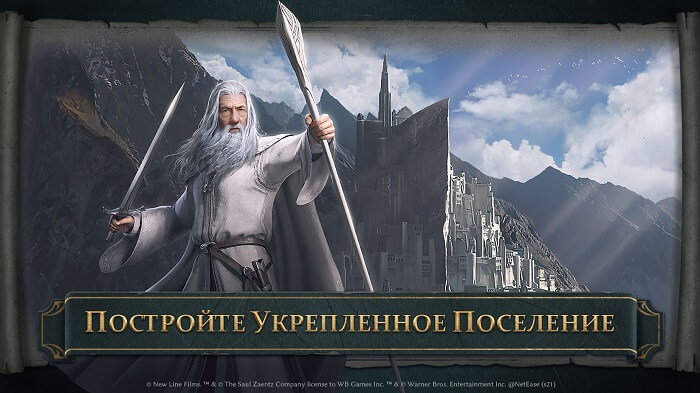 The Lord Of The Rings Rise To War-02